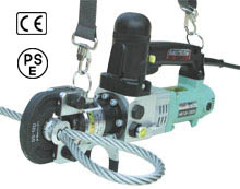 Electric Swager (Hydraulic)
