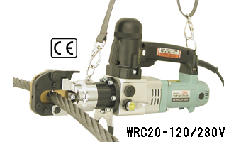 Electric wire rope cutter