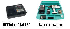 Battery, plastic carry case